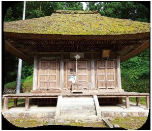 円満寺観音堂